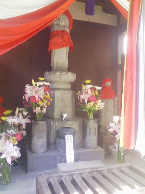Udagawajizou2