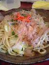 Okinawayaki